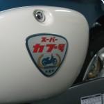 DSCF9047