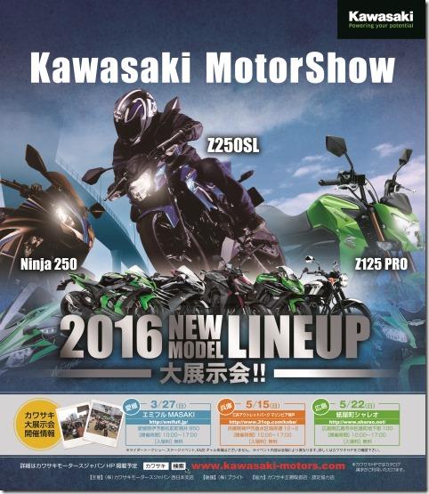 MotorShow_a4_01